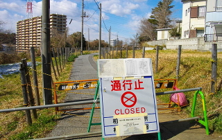 Radiation hotspot in Kashiwa, 2012
