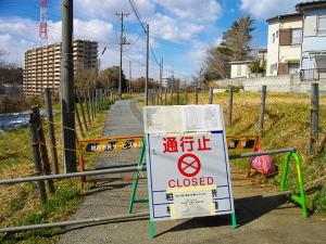 Radiation hotspot in Kashiwa, 2012